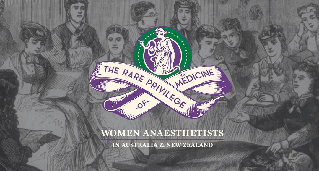 The Rare Privilege of Medicine – a new exhibition