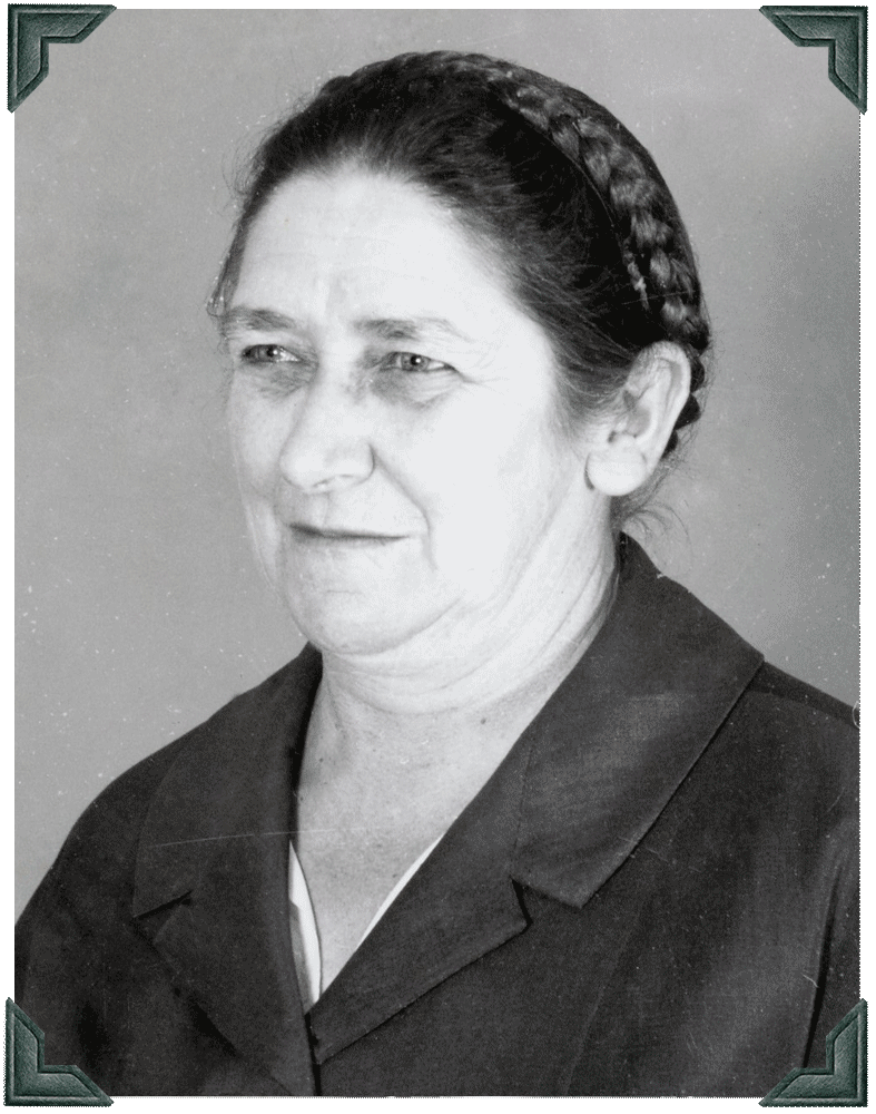 Portrait of Gretta McClelland