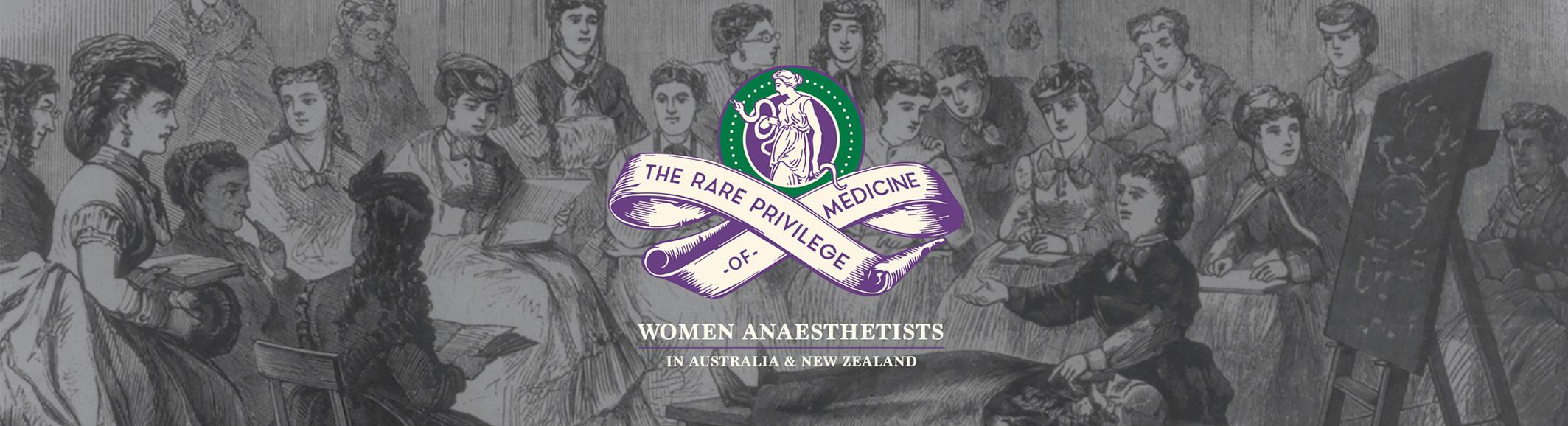 Rare Privilege of Medicine