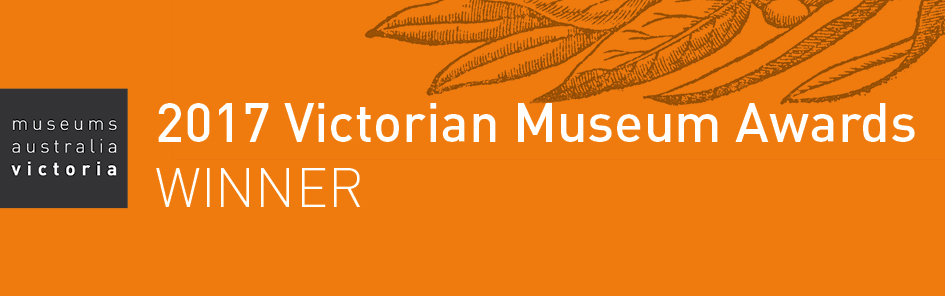 Victorian Museum Awards – And the winners are…